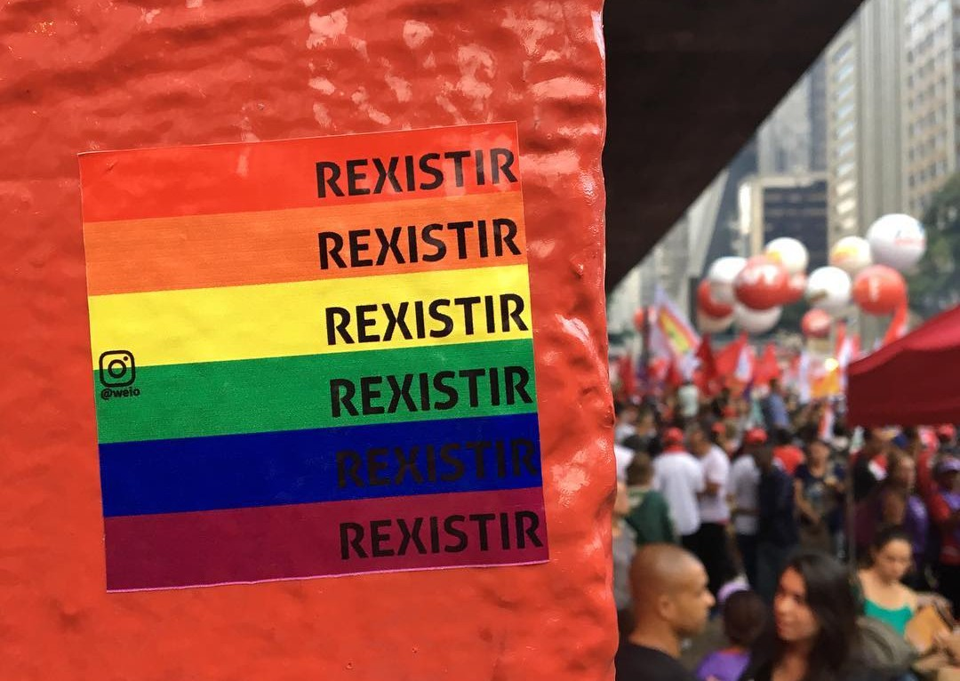 rexistir, projeto de intervenção urbana do artista weber fonseca.